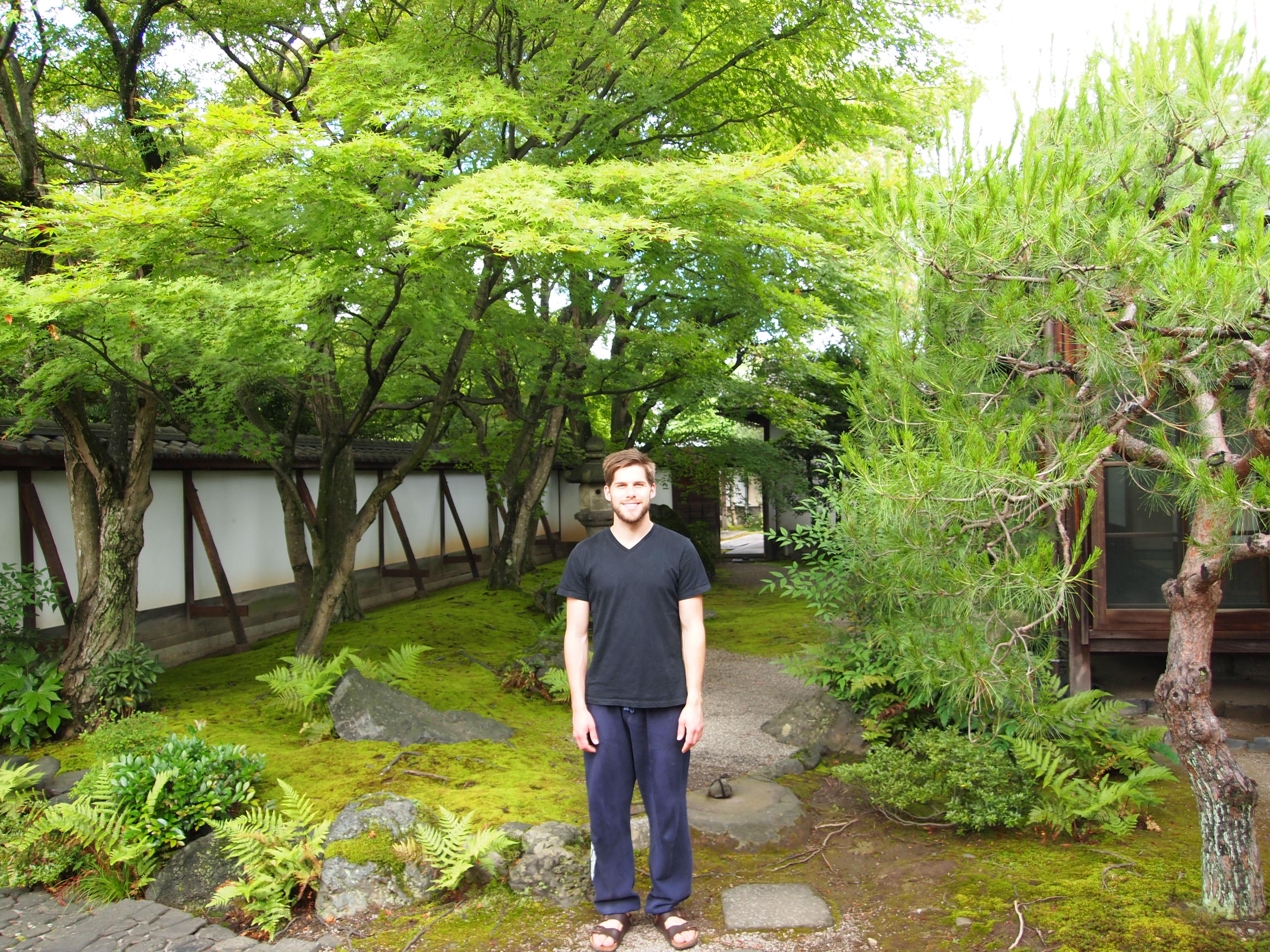 Moss garden kyoto garden ftempo - Moosgarten kyoto ...